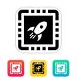 Power CPU icon vector image