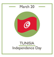 Tunisia Independence Day vector image vector image