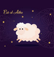 eid al adha mubarak happy sacrifice feast vector image vector image