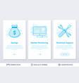 money market monitoring symbols vector image