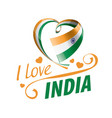 national flag india in shape a heart