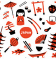seamless japanese childish pattern vector image