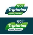 vegetarian logo icon symbol for vegan food vector image