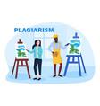 concept plagiarism vector image