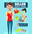 seller profession woman cashier vector image