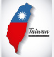taiwan map icon vector image vector image