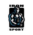 iron sport bodybuilding athlete silhouette logo vector image