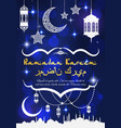 arabian holy month ramadan kareem greeting card vector image vector image