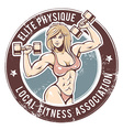 Gym Lady vector image