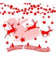 merry cristmast vector image