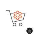 procurement shopping cart icon with gear cog vector image vector image