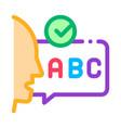 alphabet speech icon outline vector image vector image