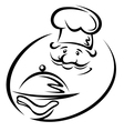 Cheerful chef with tray vector image vector image
