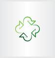 eco arrows recycle icon logo symbol vector image