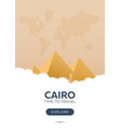 egypt cairo time to travel travel poster vector image vector image