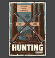 elk with target hunter rifle hunting sport vector image vector image