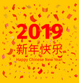 happy chinese new year 2018 golden background vector image vector image