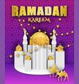 paper cut ramadan17 vector image vector image