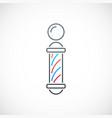 simple barber shop emblem barber shop line icon vector image vector image