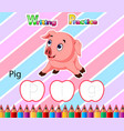 worksheet writing practice alphabet p for pig vector image vector image