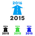 2016 future road flat icon vector image vector image