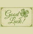 green lucky clover poster vector image vector image