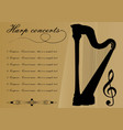 harp concerts program template with black harp vector image vector image