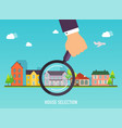 house selection magnifying glass with house vector image
