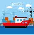 maritime transport industry vector image vector image