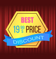 retail ad cheap product discount promo vector image