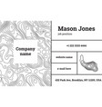 business card template contour map bar fathion vector image vector image