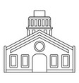 chapel icon outline style vector image vector image