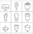 Line art food and drink icon set vector image vector image