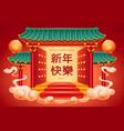 pagoda clouds and ingots cny 2021 greeting card