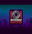 restaurant logo sign emblem in neon style vector image