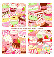 set seamless patterns with cute sweet desserts vector image vector image