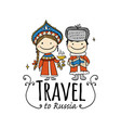 travel to russia sketch for your design vector image vector image