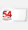 54 years singapore national day poster vector image vector image