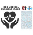cardiology care hands icon with 1300 medical vector image vector image