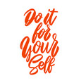 do it for yourself lettering phrase on white vector image vector image