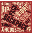 How To Choose A Right Backpack text background vector image vector image
