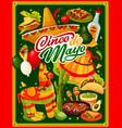 mexican pinata sombrero maracas cinco de mayo vector image vector image