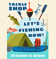 tackle shop poster fishery equipment and fish vector image vector image