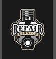 auto repair service car logo emblem on a dark vector image vector image