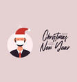 christmas balls with cute person character man vector image vector image