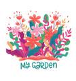flower bed meadow vector image vector image