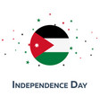 independence day of jordan patriotic banner vector image vector image