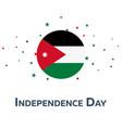 independence day of jordan patriotic banner vector image