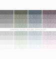 japanese paper swatch set vector image vector image
