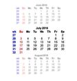 July 2016 Calendar week starts on Sunday